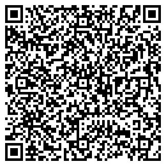 QR-код с контактной информацией организации БИО ООО