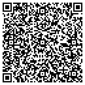 QR-код с контактной информацией организации РЦСЭН