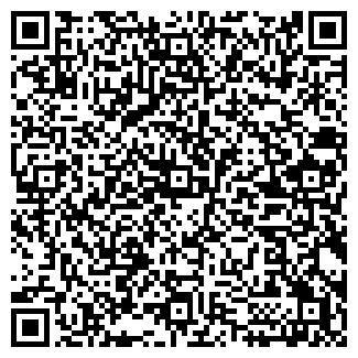 QR-код с контактной информацией организации САУФЕН КРОСС ООО