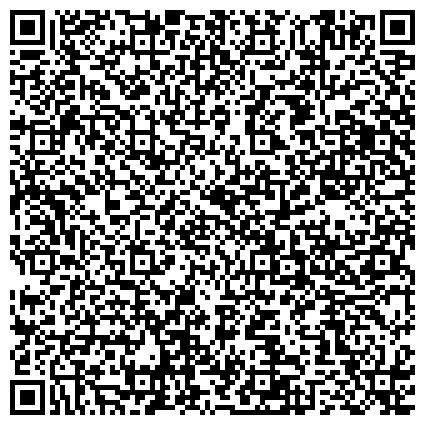 """QR-код с контактной информацией организации ГАУ РБ """"Уфимское лесничество"""""""