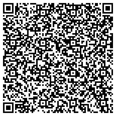 QR-код с контактной информацией организации ГАУ «Бурзянский лесхоз»