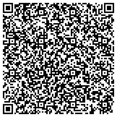 QR-код с контактной информацией организации УЧЕБНО-ОПЫТНОЕ ХОЗЯЙСТВО УФИМСКОГО ЛЕСХОЗ-ТЕХНИКУМА