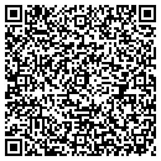 QR-код с контактной информацией организации АИРКОМ ООО