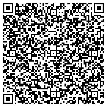 QR-код с контактной информацией организации АРС САЛОН КОМПЬЮТЕРНОЙ ТЕХНИКИ