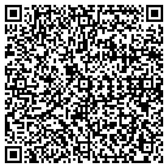 QR-код с контактной информацией организации АРТИ КОМПАНИЯ ООО