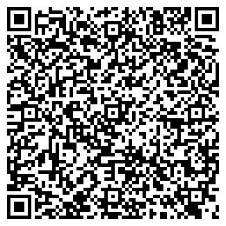 QR-код с контактной информацией организации ВЕГА ООО