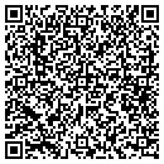 QR-код с контактной информацией организации ДИАПАЗОН ООО