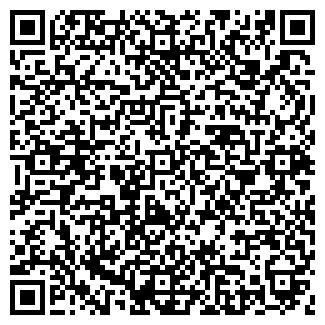 QR-код с контактной информацией организации ДОБРО ООО