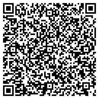 QR-код с контактной информацией организации КОМПЛАЙН