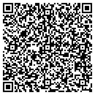QR-код с контактной информацией организации КОСИСТЕМ ООО