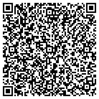 QR-код с контактной информацией организации МИРИАДА КОМПЬЮТЕРНЫЙ ЦЕНТР