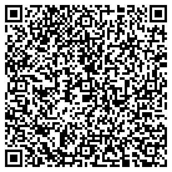 QR-код с контактной информацией организации НЬЮ ТАЙМС С