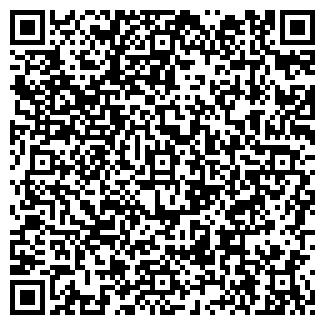 QR-код с контактной информацией организации ОТК ООО