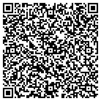 QR-код с контактной информацией организации ПРОФЕССИОНАЛ ФИРМА ООО
