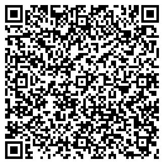 QR-код с контактной информацией организации РЕКОМ ООО