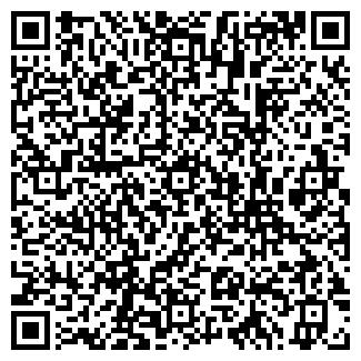 QR-код с контактной информацией организации СЕЛЕКТА ООО