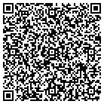 QR-код с контактной информацией организации СТЕЛЛКОМ ДЕЛЬТА ООО