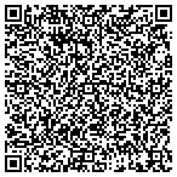 QR-код с контактной информацией организации СТЕРЛИНГ ИНТЕГРАЦИЯ ЗАО Ф-Л В Г. УФА