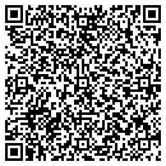 QR-код с контактной информацией организации ТЕКЛАЙН ЗАО