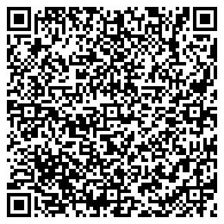 QR-код с контактной информацией организации ТЕЛЕМАХ ООО