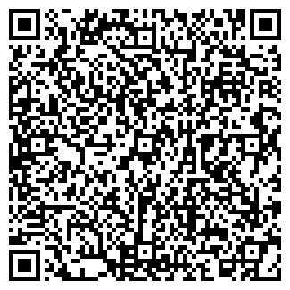 QR-код с контактной информацией организации ТРИНИТИ