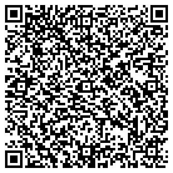QR-код с контактной информацией организации ФОРТ-ДИАЛОГ ЗАО