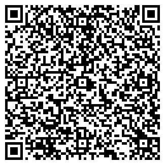 QR-код с контактной информацией организации АИР-СОФТ ООО