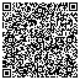 QR-код с контактной информацией организации ГРАНДСОФТ ООО