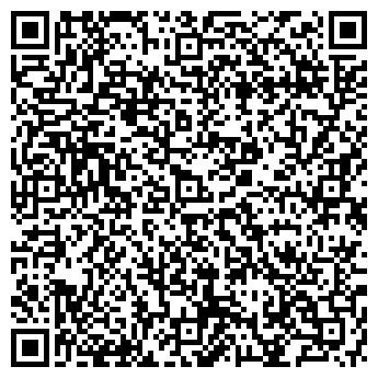 QR-код с контактной информацией организации ИНФОРМАЦИОННЫЕ СИСТЕМЫ ООО