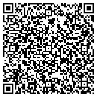QR-код с контактной информацией организации ИНФО-КВАНТ ООО