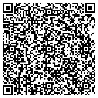 QR-код с контактной информацией организации КОЛОС-С ЦПИ ООО