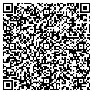 QR-код с контактной информацией организации УФА РИО