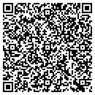 QR-код с контактной информацией организации АРЛЕКИНО
