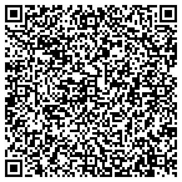 QR-код с контактной информацией организации ВИННИ ПУХ ДЕТСКИЙ МОДНЫЙ БАЗАР