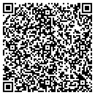 QR-код с контактной информацией организации ВОЛШЕБНАЯ ЛАМПА