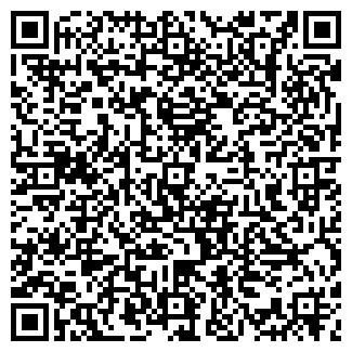 QR-код с контактной информацией организации СЛОВЭКС-ПЛЮС