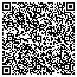 QR-код с контактной информацией организации БРАВИССИМО МАГАЗИН-САЛОН