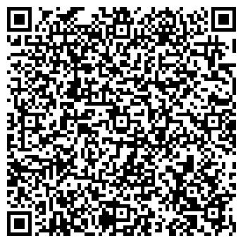 QR-код с контактной информацией организации УРАЛПРОМ-МАРКЕТ ООО