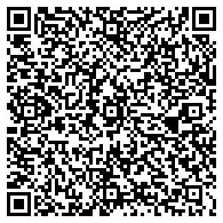 QR-код с контактной информацией организации БАШГАЛАНТЕРЕЯ ЗАО