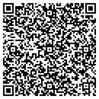 QR-код с контактной информацией организации ПОСТЫЛЯКОВ ЧП