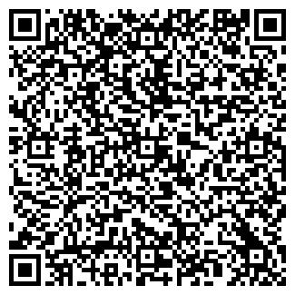 QR-код с контактной информацией организации РУЯН-БАШ ООО
