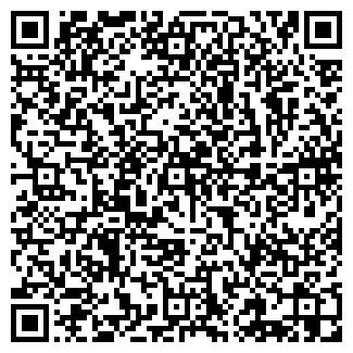 QR-код с контактной информацией организации № 2 ХОЗТОВАРЫ