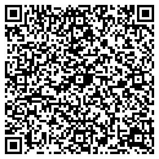 QR-код с контактной информацией организации № 6 ДИМ