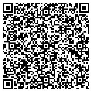 QR-код с контактной информацией организации № 11