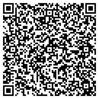 QR-код с контактной информацией организации № 18