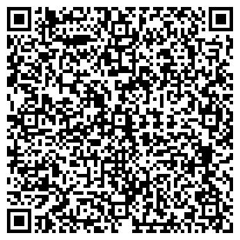 QR-код с контактной информацией организации № 20 ООО ТФ КОММЕРСАНТ