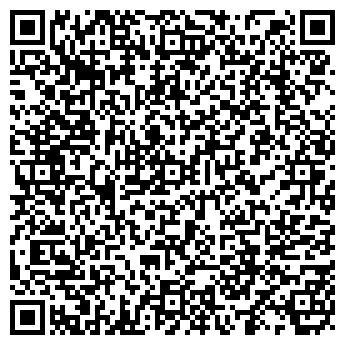QR-код с контактной информацией организации БАШКОММУНРЕСУРСЫ ГУП