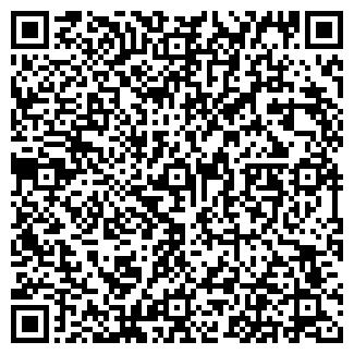 QR-код с контактной информацией организации БЕЛЬГИЯ САЛОН