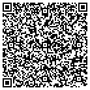 QR-код с контактной информацией организации ВЕТВЯНА МАГАЗИН-САЛОН