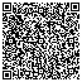 QR-код с контактной информацией организации ЕВРОМОДА ООО